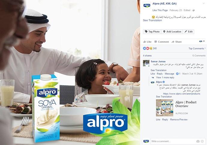 Social Media Advertising Agency Dubai